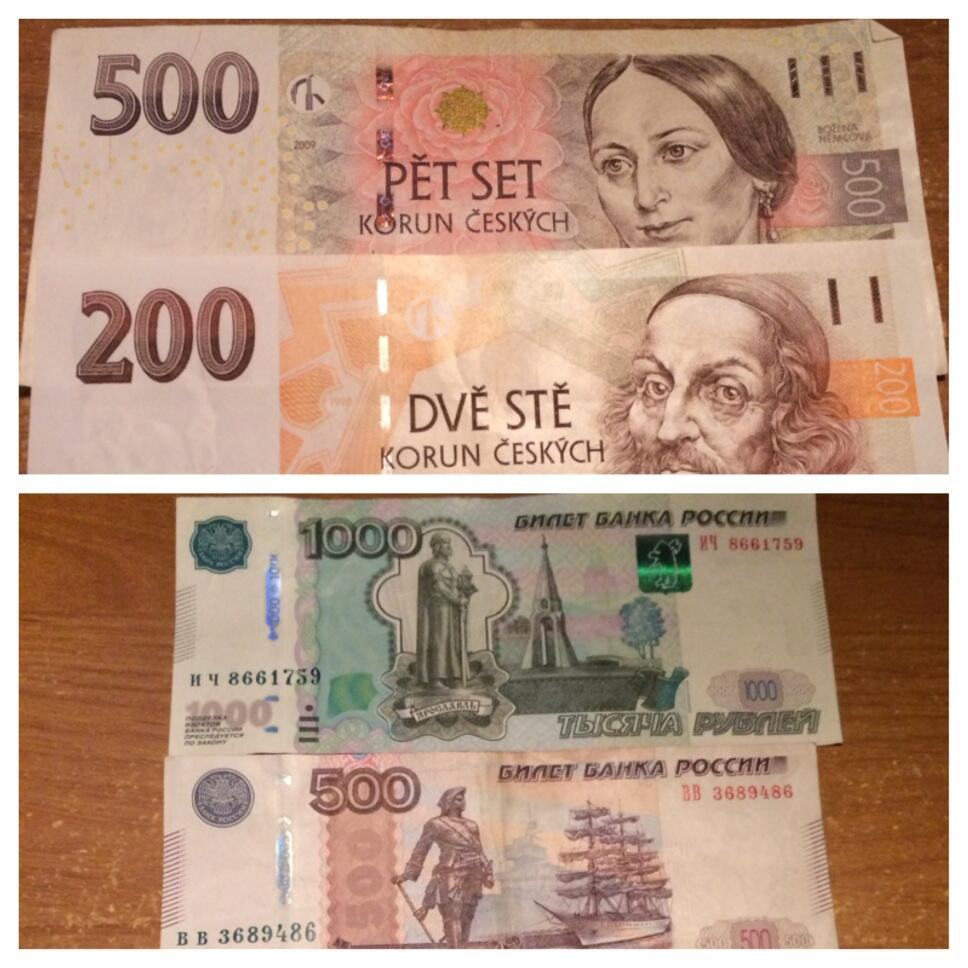 Russia roubles and Czech koruna