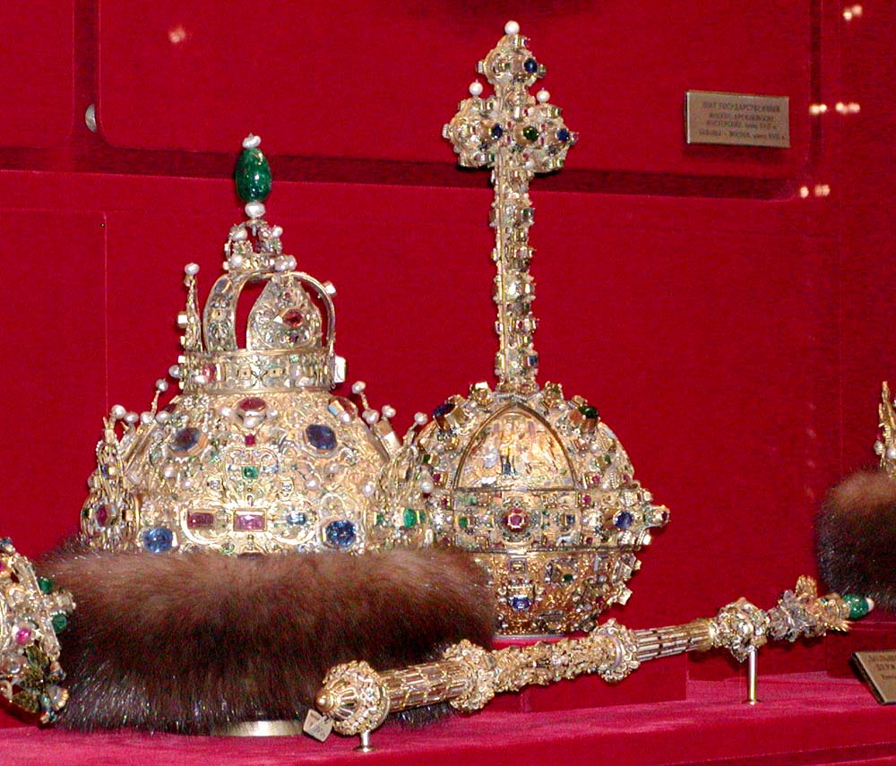 Crown of Tsar Mikhail Fyodorovich with orb and sceptre of Boris Godunov